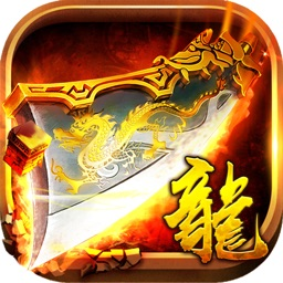 Chek Moon Dragon City