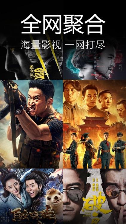 Baidu Videos