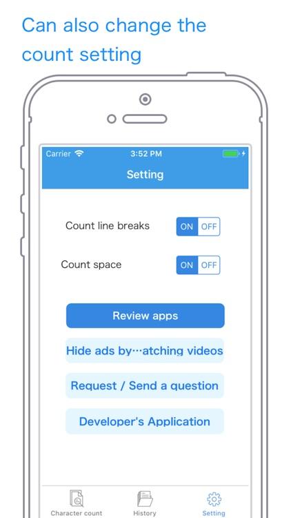 Memo & Text Counter -MojiCon- screenshot-3