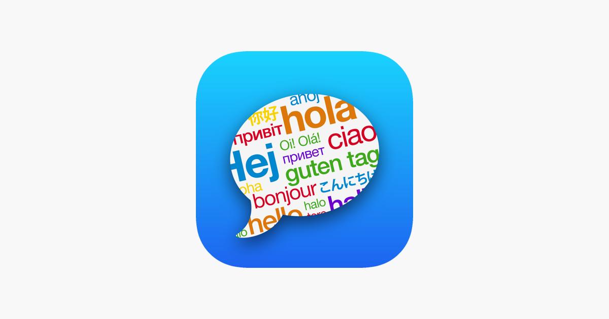SpeakEasy Phrases & Flashcards on the App Store