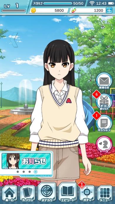 マップラス+カノジョ screenshot1
