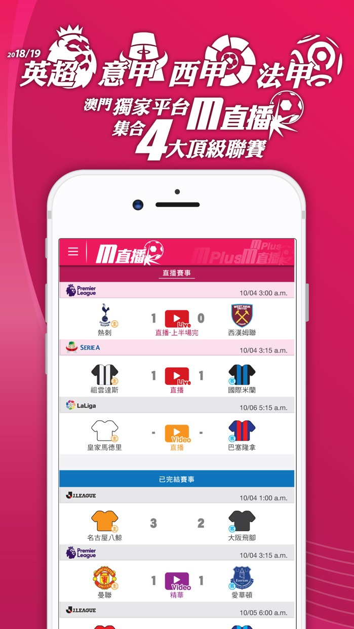 M直播 Screenshot