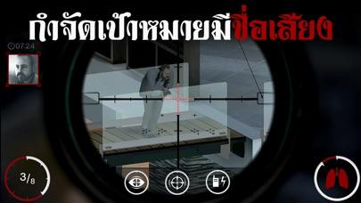 Screenshot for ฮิตแมน สไนเปอร์ Hitman Sniper in Thailand App Store