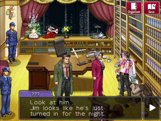 Ace Attorney INVESTIGATIONS screenshot 10