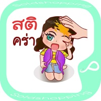 Nongkhagee
