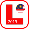 KPP Test Malaysia 2019 BM/EN