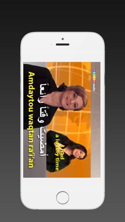 ARABIC - SPEAKit.TV (Video Course) (5X011VIMdl)