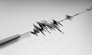 Wake up! Earthquake LITE