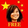 Talk Chinese FREE