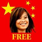 Talk Chinese FREE icon
