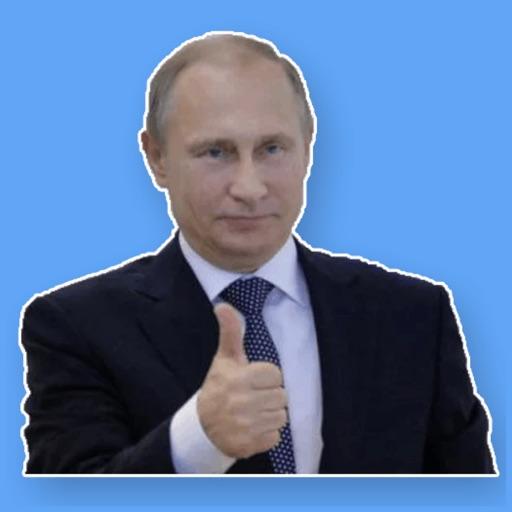 putinSTiK Стикеры iMessage