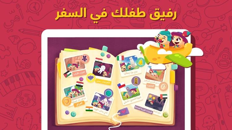 لمسة : قصص و ألعاب أطفال عربية screenshot-5