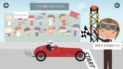 私の小さなレーシングドライバーのおすすめ画像3