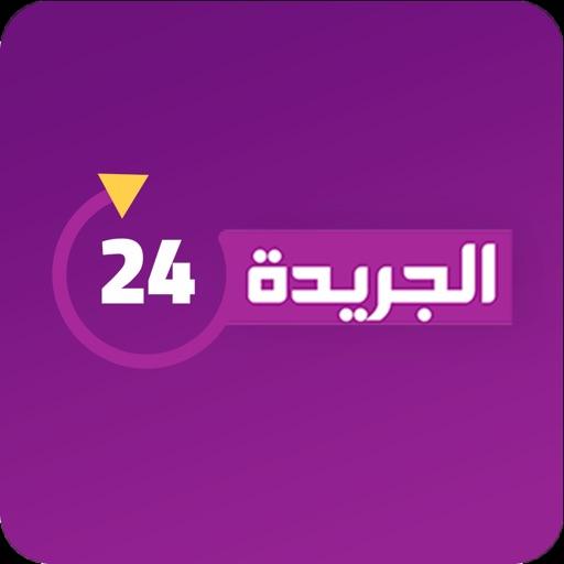 Aljarida24
