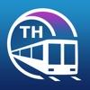 バンコク地下鉄ガイド - iPadアプリ
