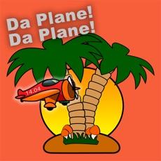 Activities of Da Plane!