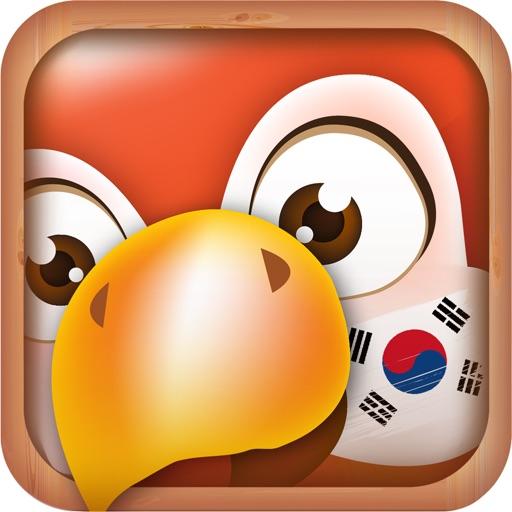 韓国語を学ぼう: 韓国に旅行、勉強&住むためのフレーズ&語彙