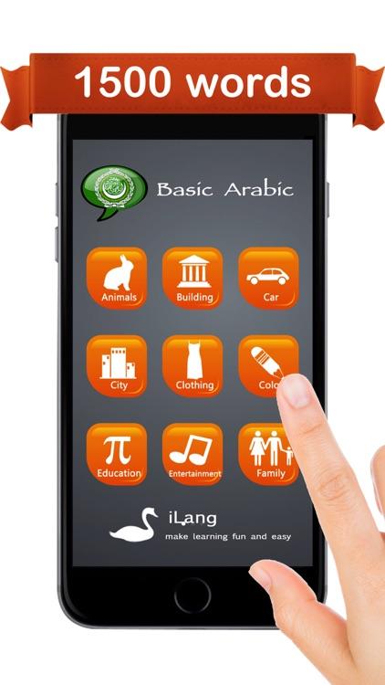 Learn Arabic™ screenshot-4