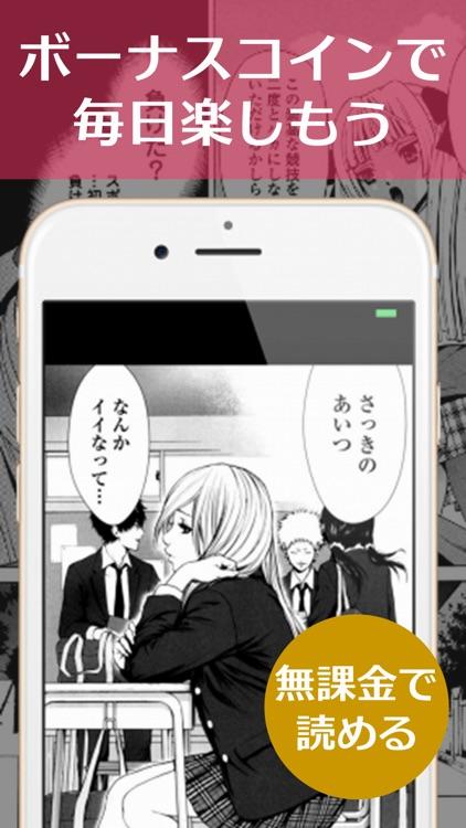 マンガRIZE - 人気マンガが読み放題の漫画アプリ!