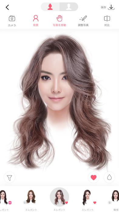 髪型 - ヘアスタイルシミュレーションのおすすめ画像3