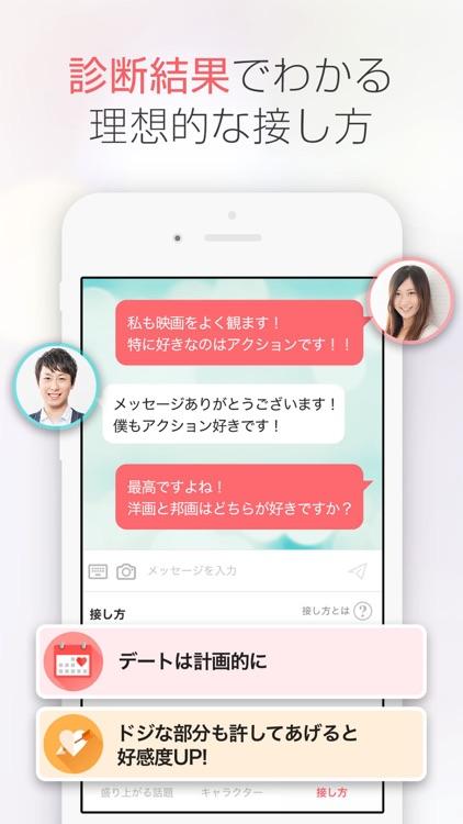 with(ウィズ) 出会い・恋愛・婚活アプリ -メンタリスト DaiGo 監修