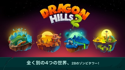 Dragon Hills 2 screenshot1