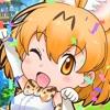 けものフレンズ FESTIVAL - iPhoneアプリ