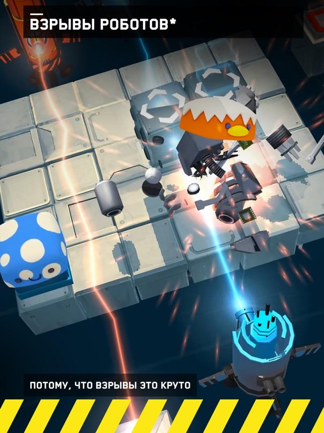Death Squared (RORORORO) Screenshot