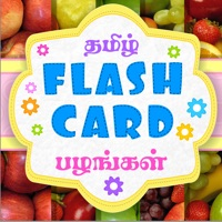 Codes for Tamizh Flash Cards - Fruits Hack