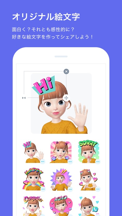 ZEPETO screenshot1