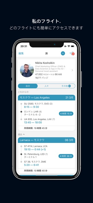 tracker mobile sms apple