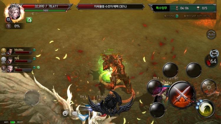 레이븐: SIGN screenshot-5
