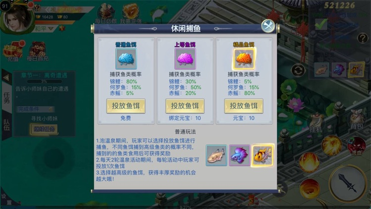 决战青云 screenshot-4