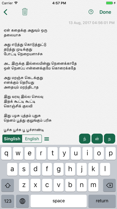 Tamil Notes (Mobile) screenshot two