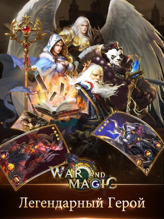 War and Magic на iPad