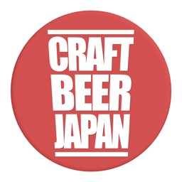 Craft Beer Japan