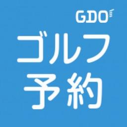 ゴルフ場予約 -GDO(ゴルフダイジェスト・オンライン)-