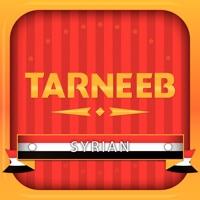 Codes for Tarneeb Syrian Hack