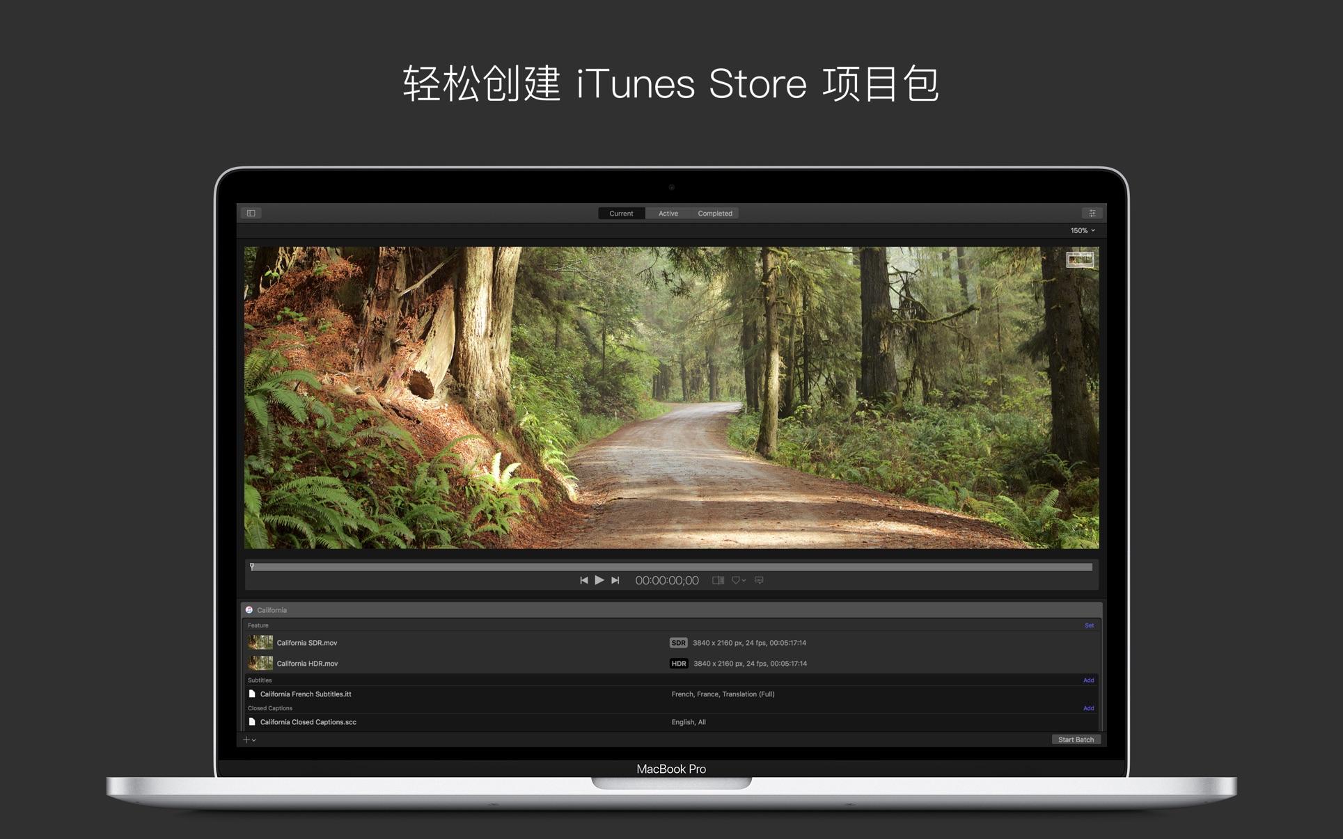 影视编辑 Compressor Mac 破解版 Final Cut Pro的强劲编码工具-麦氪派