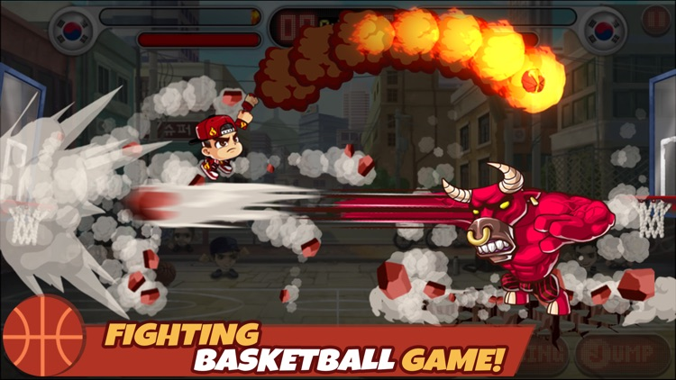 Head Basketball screenshot-1