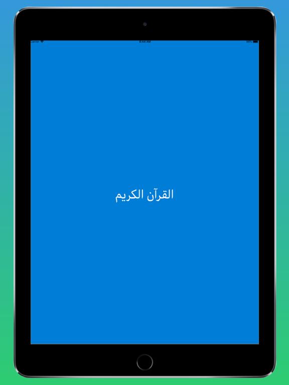 AlQuran English Translation   App Price Drops
