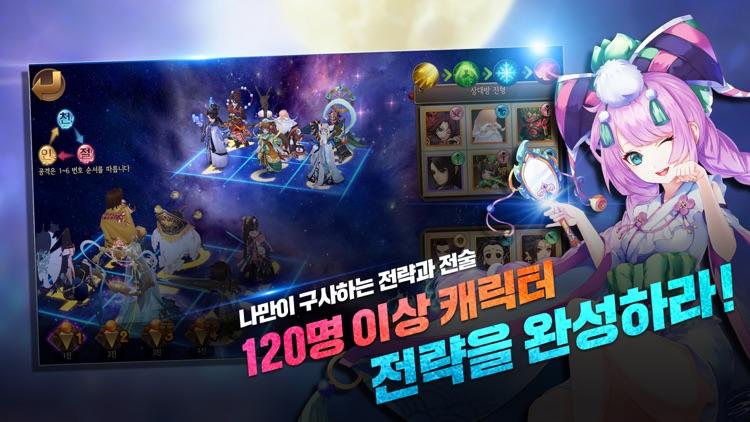봉인 screenshot-1