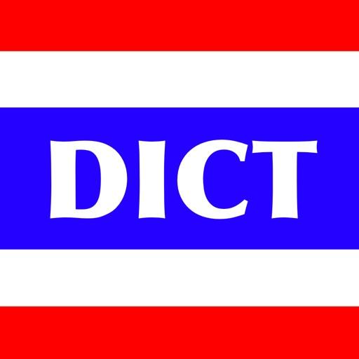 Dict Thai