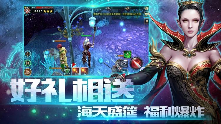 魔龙之翼:全民暗黑之战 screenshot-4