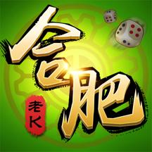 老K合肥麻将-正宗麻友组局棋牌游戏