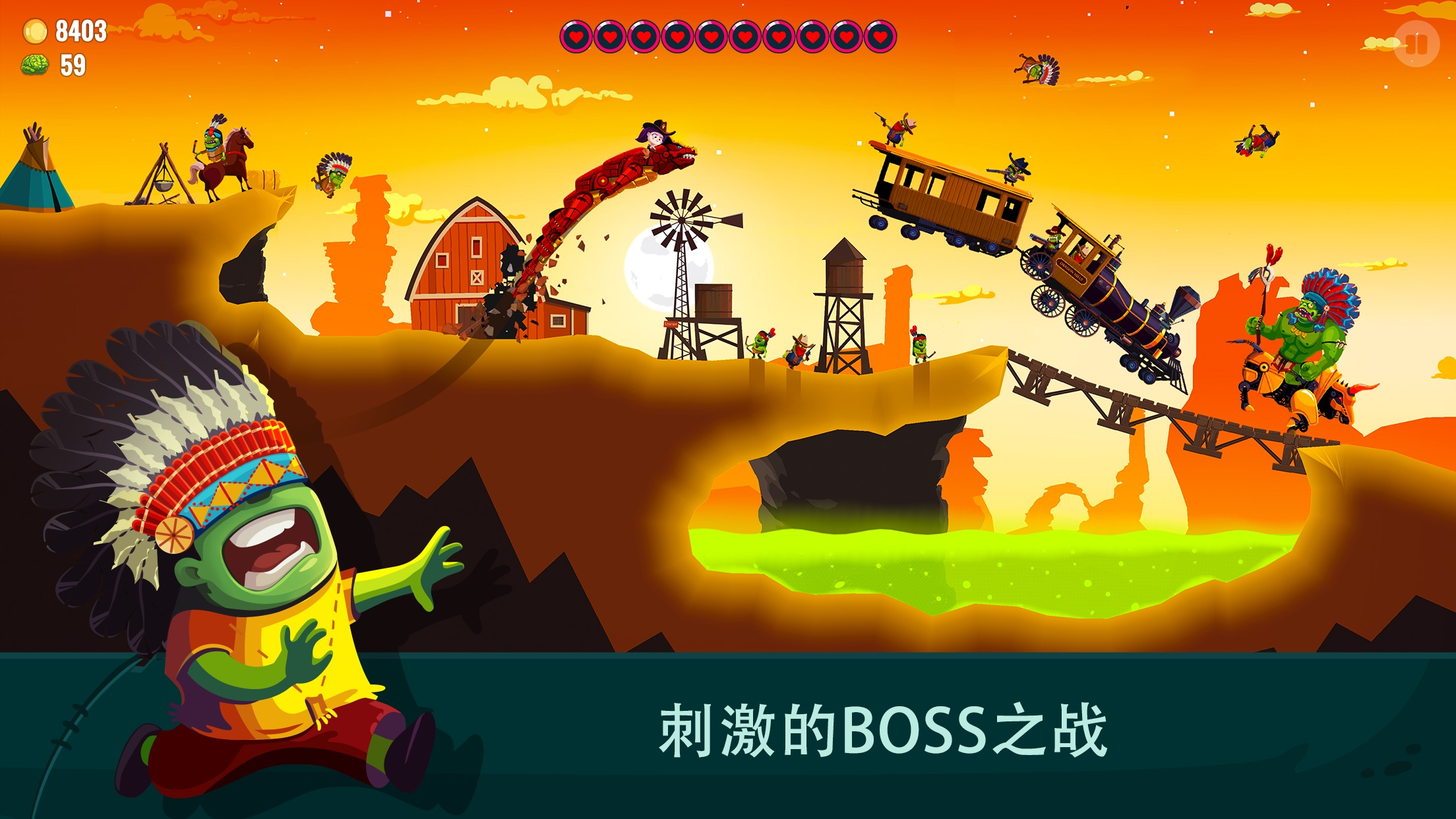 Dragon Hills 2 (龙之丘2) Screenshot