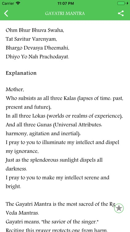 Hindu Daily Prayers screenshot-3
