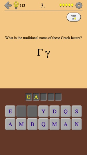 ‎Greek Letters and Alphabet 2