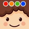 Coloring Book - Children