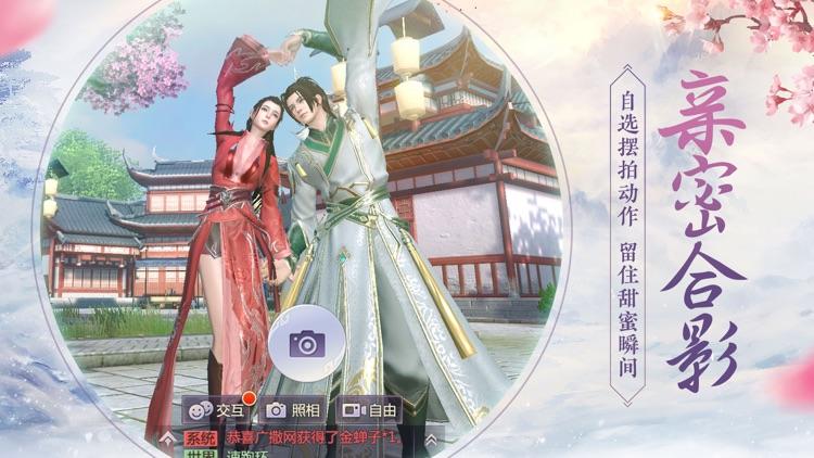 烈火如歌-明晓溪同名小说改编 screenshot-3